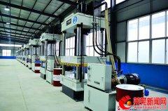 防弹产品专用液压机生产