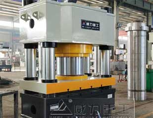 800吨四柱液压机YW32-800T三