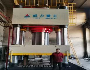 4000吨伺服液压机_4000吨紫