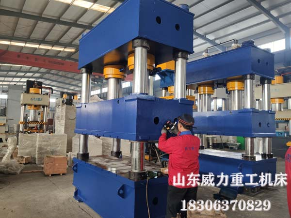 YW32-400T四柱液压机_400吨三
