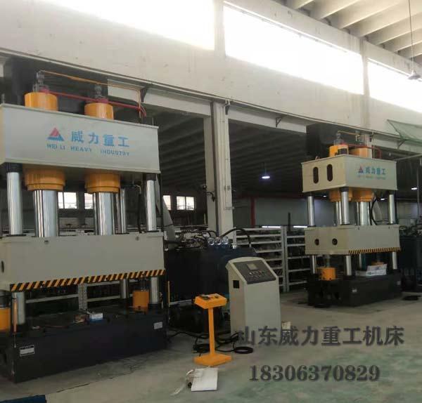 500吨三梁四柱液压机