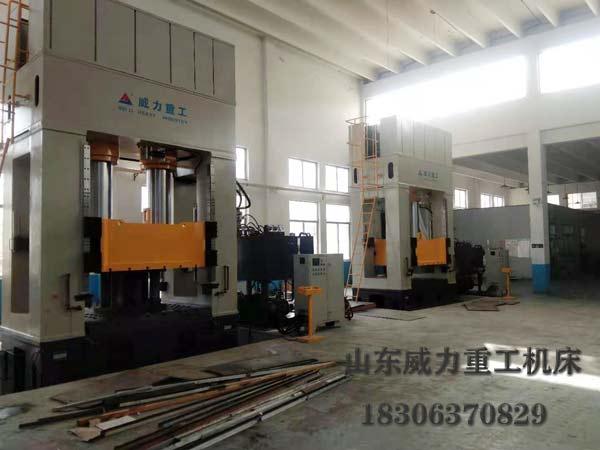 630吨800吨框架式液压机