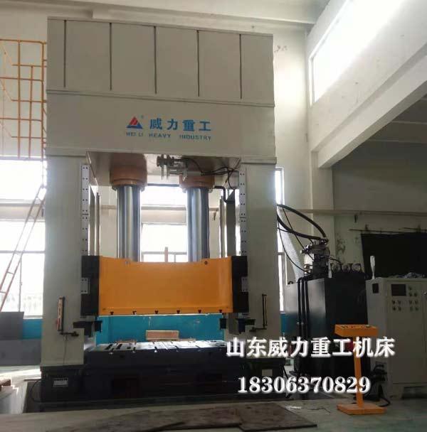 800吨框架式液压机图片