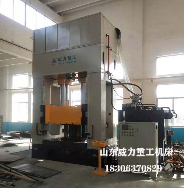 800吨框架式汽车配件压型液压机