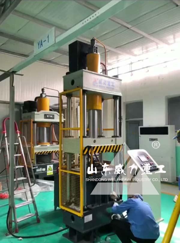 63吨粉末制品成型液压机